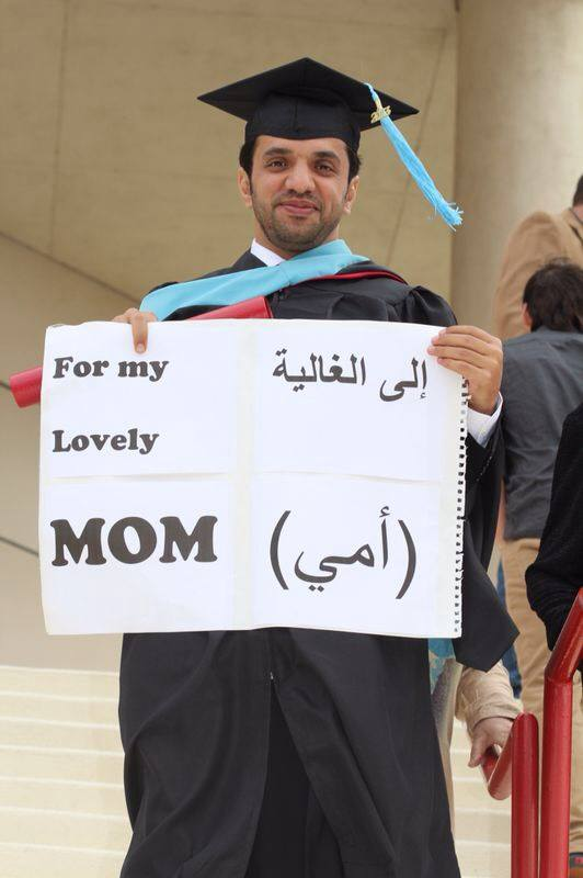 my-mom-graduation