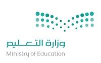 شراكة بين الخطوط السعودية و«التعليم» لابتعاث 5 آلاف طالب