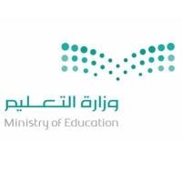 وزارة التعليم توحد إجراءات وضوابط قبول الطلاب القادمين من الخارج