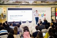 """قوقل تطلق برنامج """"مهارات"""" لتطوير المهارات الرقمية في العالم العربي"""