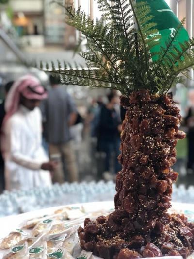 احتفال النادي السعودي في مدينة انديانابوليس ولاية انديانا باليوم الوطني الثامن والثمانون حيث كان عدد الحضور يتراوح بين 250-300 شخص.