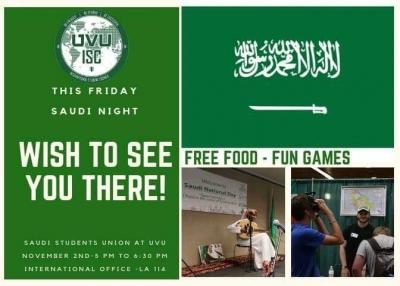 مشاركة اتحاد الطلبة السعوديين في جامعة يوتا فالي مع International Students Council