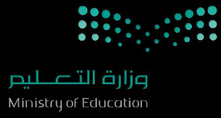4 ملفات تشغل «التعليم» قبل نهاية العام