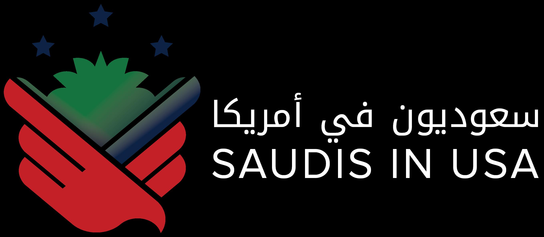 سعوديون في امريكا -