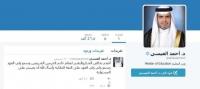 وزير التعليم يدشن حسابه الجديد على
