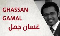 المهندس غسان جمل يُمثل سعوديون في أمريكا خلال يوم القادة