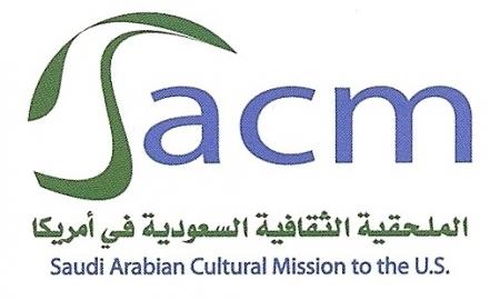 الملحقية الثقافية تُهنيء الطلاب بحلول رمضان 1437هـ