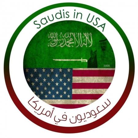 إداريو سعوديون في أمريكا: