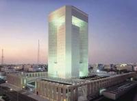 وظائف شاغرة لدى البنك الإسلامي للتنمية بجدة