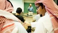 مبتعثون سعوديون يطلقون مبادرة للتعريف برؤية 2030