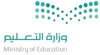 التعليم تطلق منح «ما بعد الدكتوراه»
