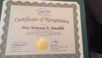 المبتعثة نوره محمد المضحي تحصل على جائزة التميز من جامعة جورجيا ستيت