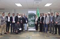 برعاية الملحقية الثقافية السعودية .. منظمة سفراء الوطن تنظم ملتقى إتقان بولاية تكساس