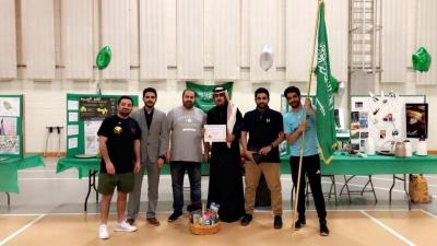 مشاركة النادي السعودي بجامعة سكرانتون في الحفل العالمي للثقافات