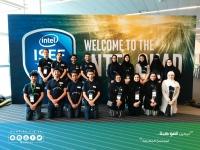 17 موهوباً وموهوبة يمثلون المملكة في مسابقة إنتل آيسف 2018