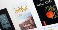 أمازون كيندل يدعم الكتب باللغة العربية رسمياً