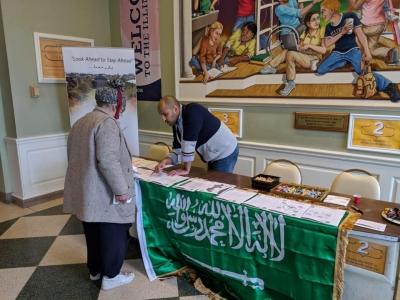 اليوم العالمي للغة العربية في جامعة الينوي