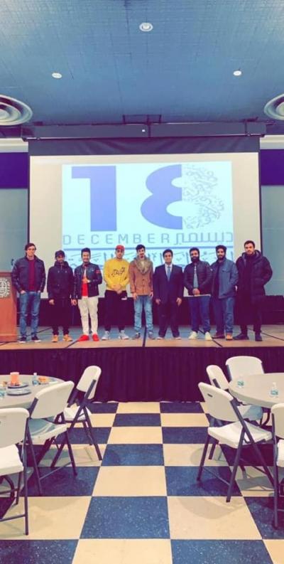 النادي السعودي بجامعة بریدجبورت يشارك في يوم اللغة العربية